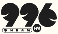 Радио Финам FM 99.6