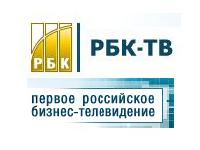 Телеканал РБК